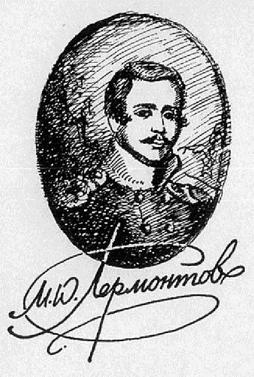 Mikhail Lermontov, Illustration by artist Anatoly Konenko, from the miniature book of poems by Mikhail Lermontov