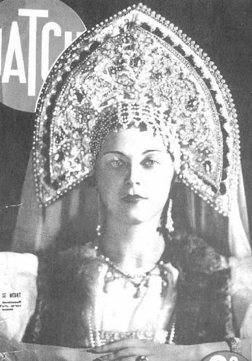 Ariadna Gedeonova Miss Russia 1936