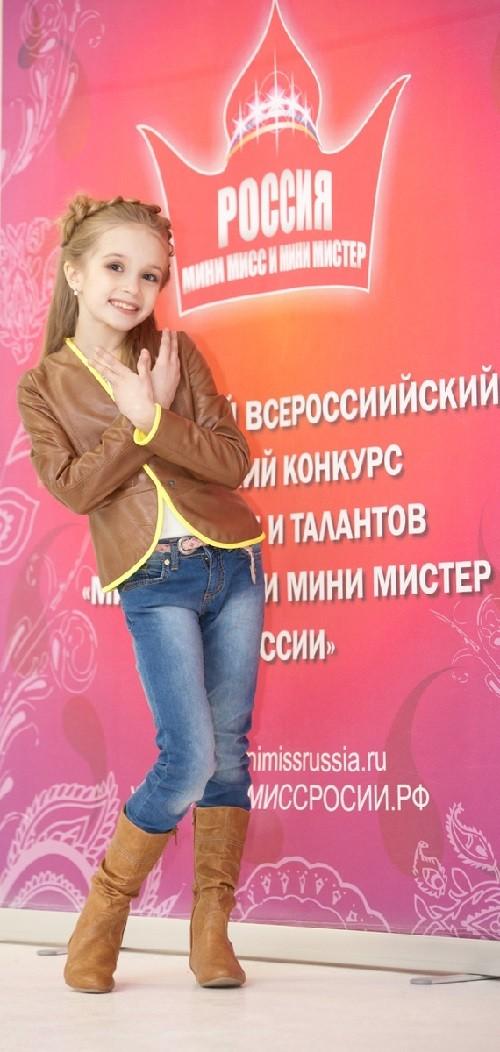 Diana Bondarenko