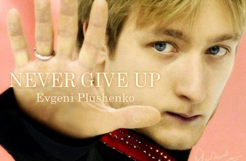 Russian figure skater Evgeni Plushenko