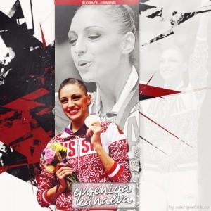 Photo collage Evgenia Kanaeva