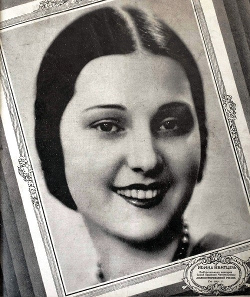 Irina Ventzel Miss Russia 1930