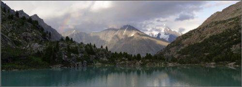 Lake Darashkol