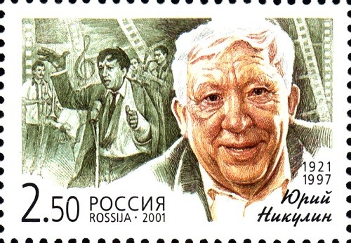 Russian stamp of 2001. comedy The Diamond Arm