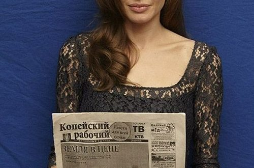 Coolest Russian newspaper Kopeisk Worker