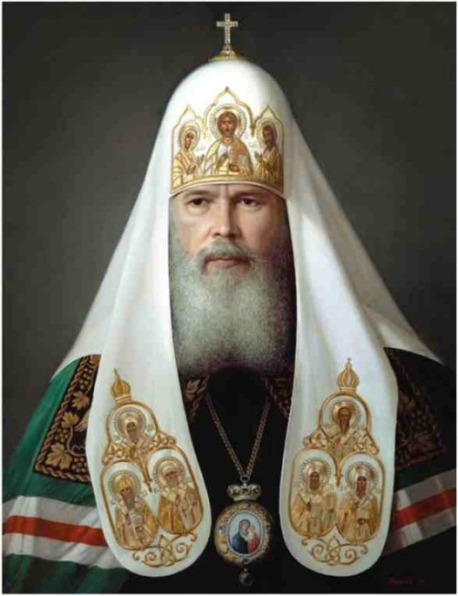 Fifteenth Patriarch of Moscow and All Russia Alexy II (1990-2008)