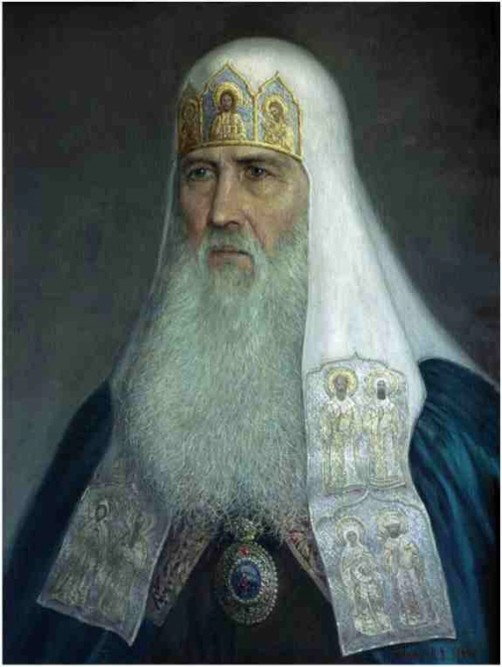 Patriarchs of Moscow and All Rus