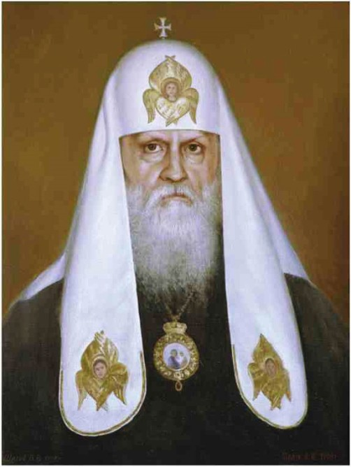 Fourteenth Patriarch of Moscow and All Russia Pimen ( 1971-1990)