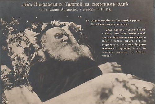 Russian Genius Leo Tolstoy. Posthumous Photo of LN Tolstoy 1910