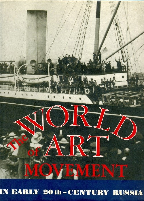 The world of art movement