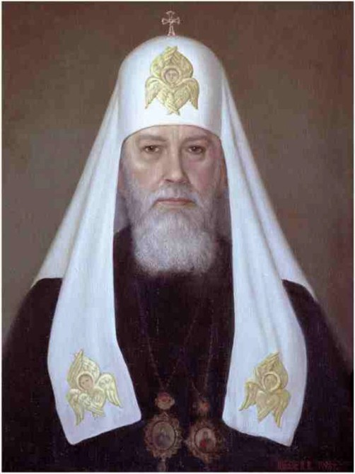 Thirteenth Patriarch of Moscow and All Russia Alexy I (1945-1970)