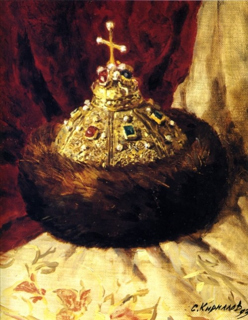 Cap of Monomakh. 1993