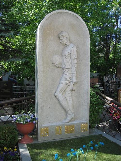 Lev Yashin - grave