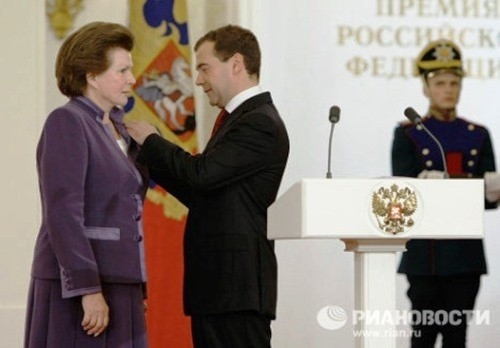 Valentina Tereshkova and Dmitry Medvedev