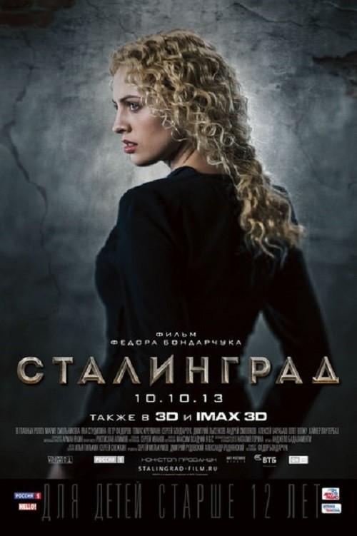 Russian actress Yanina Studilina