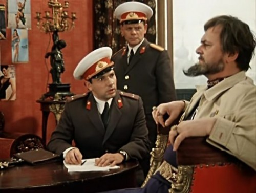 1973 comedy film Ivan Vasilievich Changes Profession