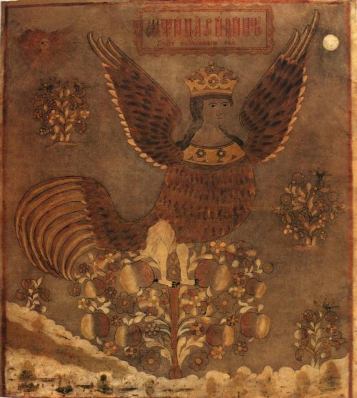 Bird of Paradise Sirin. Vyg. 1750
