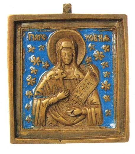 Enamel Icon 'St. Paraskeva Friday'. Pomorie. 19th Century
