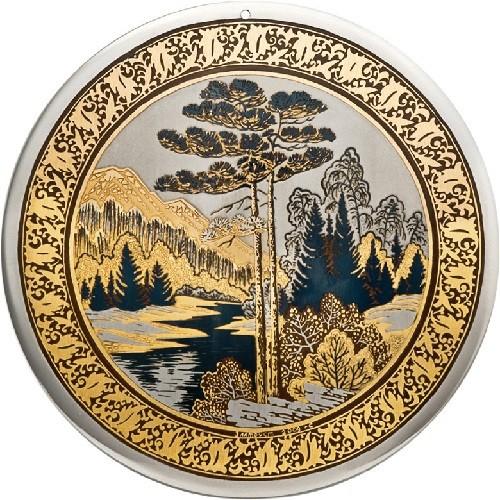 Engraving 'Spring Day' medallion