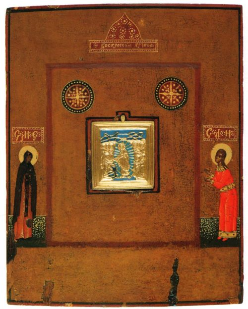 Icon 'Resurrection' embedded in the board with the upcoming holy Mary and St. Demetrius. 18th Century