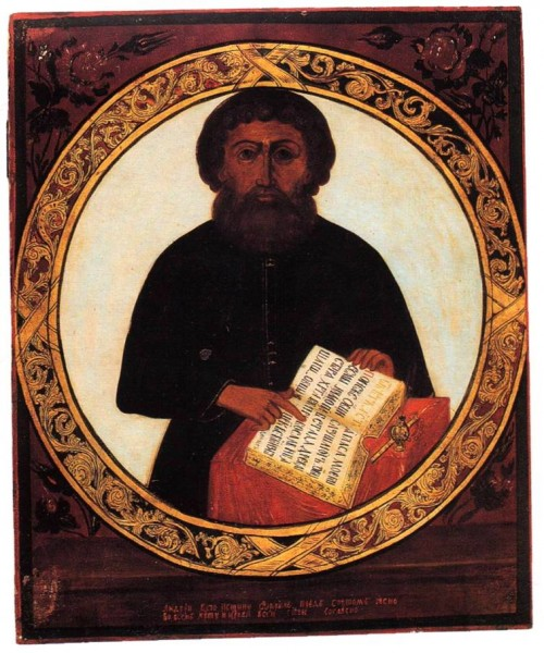 Icon of Andrey Denisov. Pomeranian letter. 19th Century