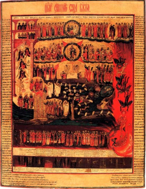 Icon of the Last Judgment. Pomeranian letter. 19th Century
