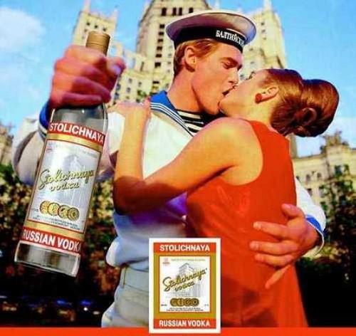 January 31 - Birthday of Russian vodka.