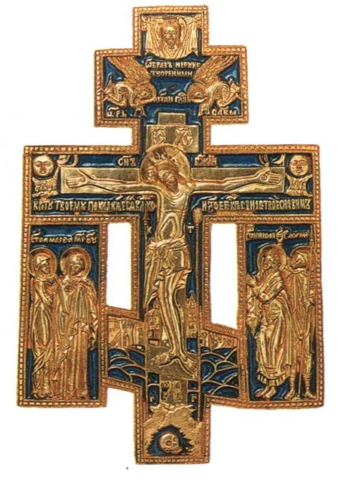 Kiotny enamel cross 'Crucifix with'. Vyg. 19th Century