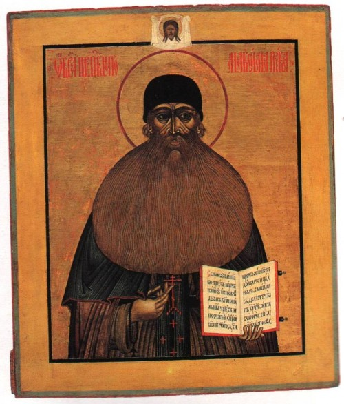 Maximus the Greek icon. Pomeranian letter. Late 18th - early 19th centuries