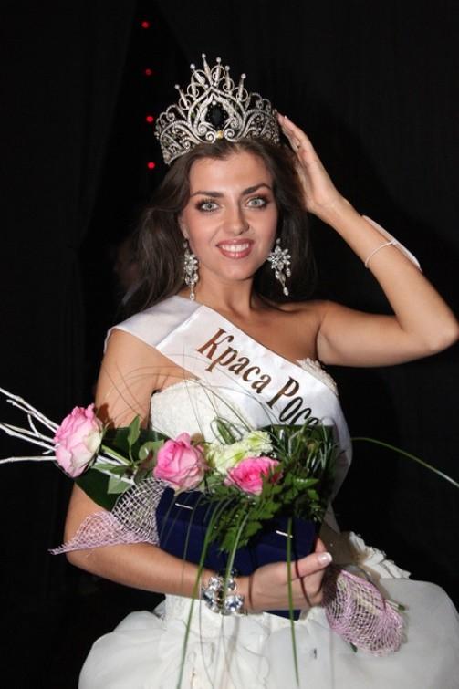 Miss Asia Pacific (in Philippines) - Yevgueniya Lapova (after winner's resignation)