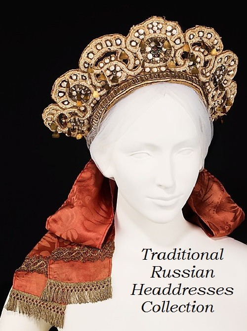 Russian Wedding headdress. Date - late 19th century. Medium - paper, metal, mother-of-pearl, glass, silk, cotton