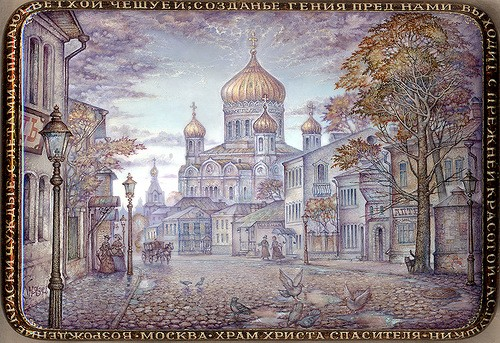 The Temple of Christ the Savior. Laquer paintings by Sergey Knyazev