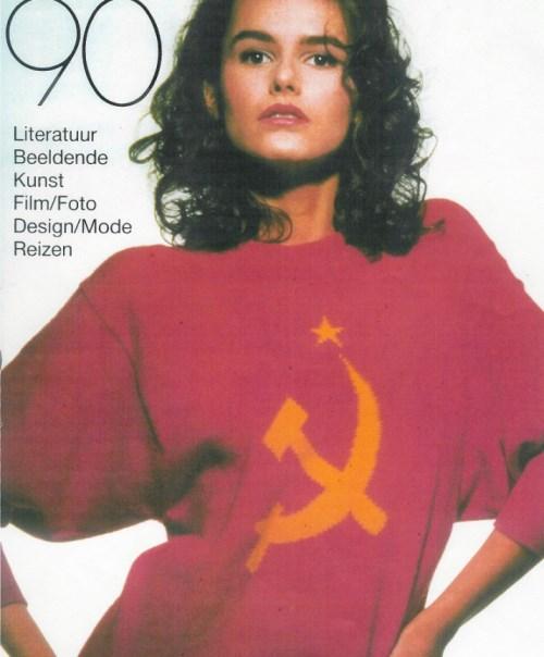USSR Beauty pageants, Masha Kalinina, Miss USSR 1988