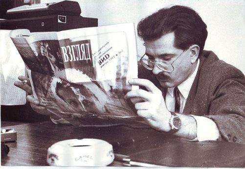 Vladislav Listyev