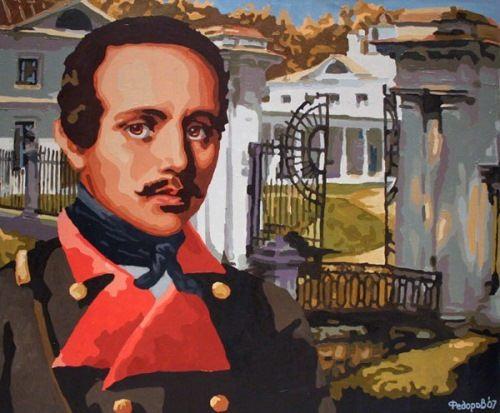 M. Lermontov. Painting by Daniil Fedorov
