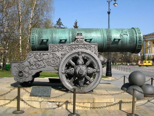 the Tsar Cannon. Maligned Tsar Ivan the Terrible