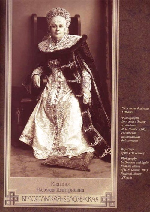 Princess Nadezhda Beloselskaya-Belozerskaya