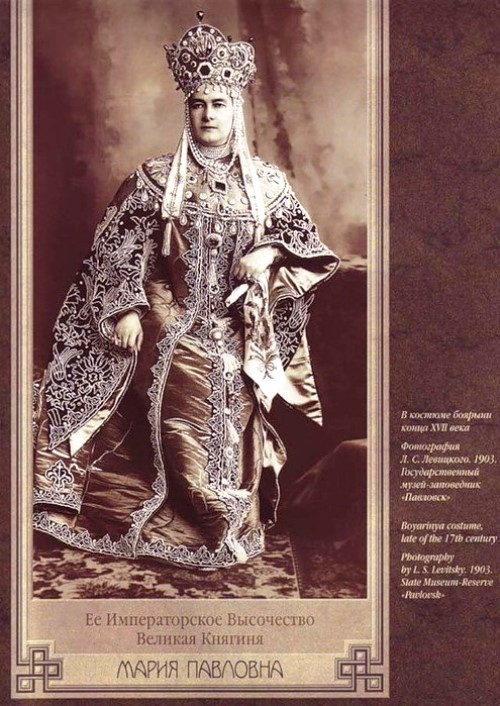 Her Imperial Highness Grand Duchess Maria Pavlovna
