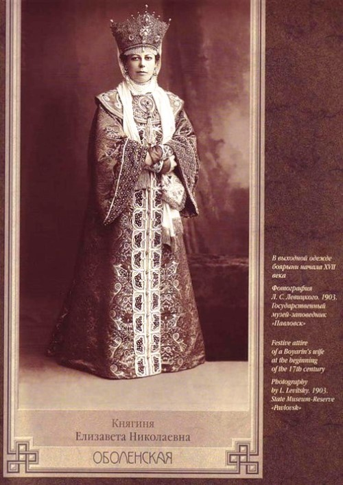 Duchess Elizaveta Obolenskaya
