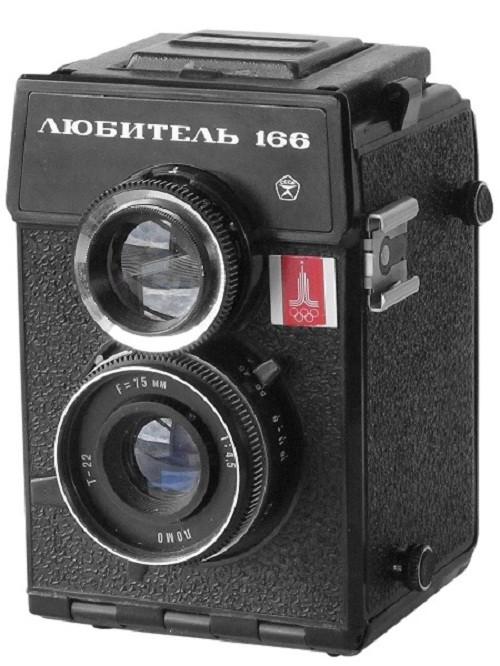 Made in USSR cameras. Amateur-166