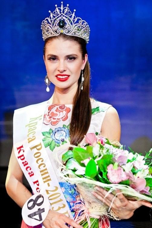 Beauty of Russia 2013 Anastasia Trusova