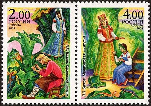Illustrations to the Urals tales by PP Bazhov. Stamps of Russia, 2011