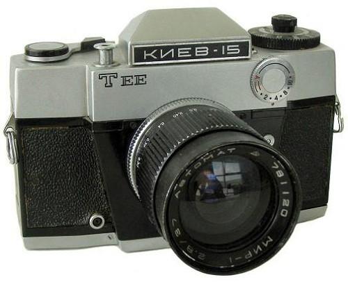 Kiev-15 TEE