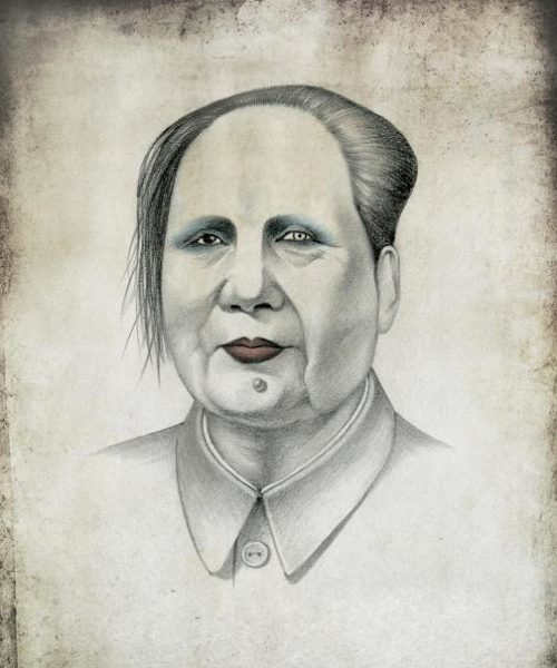 Mao Zedong, Chinese communist revolutionary and political theorist like Marilyn Manson. Political caricature by Viktoria Tsarkova