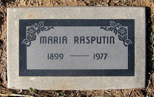 Marya G. died in 1977 in California of a heart attack on 80th year of life