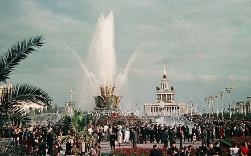Moscow 'Stone Flower' the first in the USSR and in the world light and music fountain
