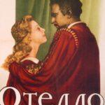 Othello. 1955 Soviet drama film directed by Sergei Yutkevich, based on the play Othello by William Shakespeare. Starring Sergei Bondarchuk as Othello, Irina Skobtseva as Desdemona