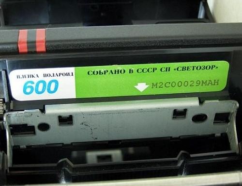 Made in USSR cameras. JV Svetozor-Polaroid