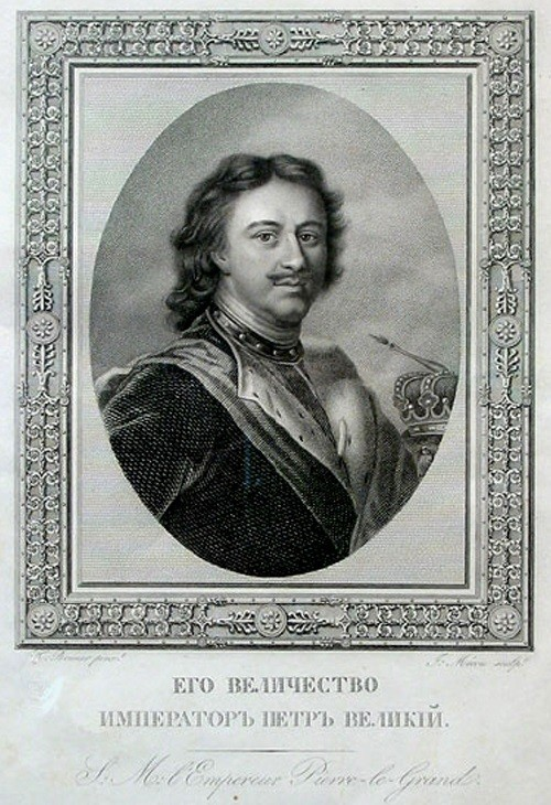 Peter the Great in paintings. Engraving from the pictures of Benner