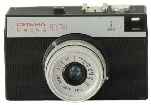 Smena-8 m